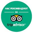 Барселона-Экскурс - рекомендации на tripadvisor