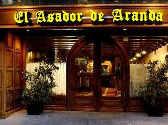 Рестораны Барселоны: El Asador de Aranda
