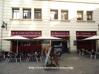 Рестораны Барселоны: Cafe d'en Victor