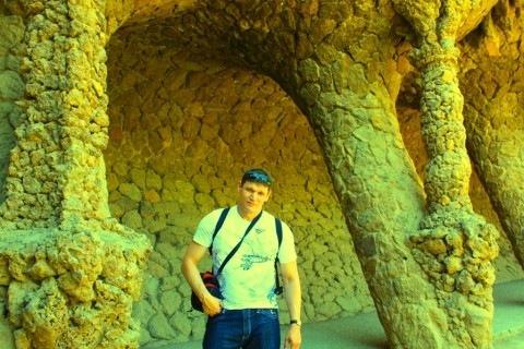 Парк Гуэль в Барселоне - описание, история, фото