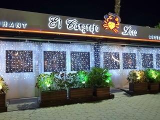 Рестораны Барселоны: El Cangrejo Loco