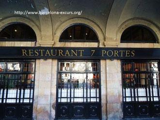 Рестораны Барселоны: Семь дверей (7 Portes)