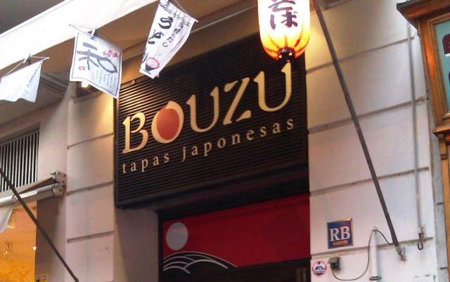 Bouzu японские тапас напротив Mercat de Sant Antoni