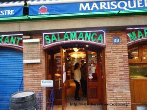 Саламанка - рыбный ресторан в Барселоне