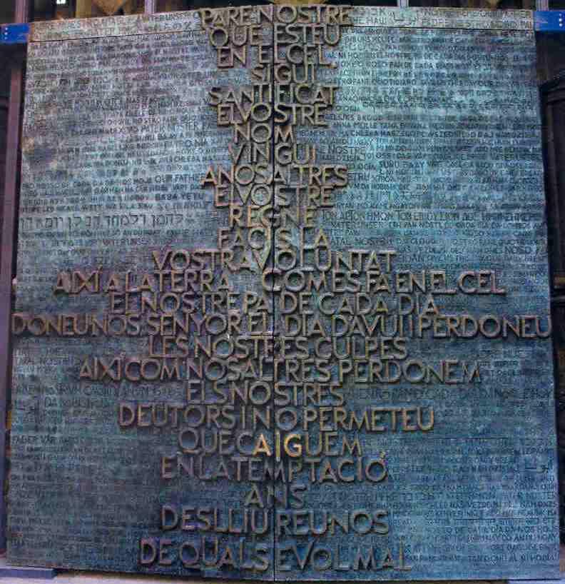 Саграда Фамилия - дверь главного фасада