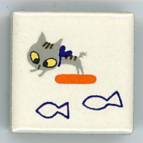 Shinzi Katoh シンジカトウ ピチタイル猫 ねこ ー ハイフン