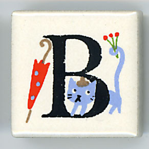 Shinzi Katoh シンジカトウ ピチタイル B アルファベット