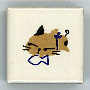 Shinzi Katoh シンジカトウ ピチタイル猫 ねこ イラスト4
