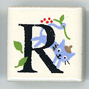 Shinzi Katoh シンジカトウ ピチタイル R アルファベット