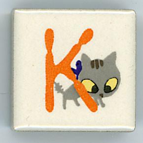 Shinzi Katoh シンジカトウ ピチタイル猫 ねこ K