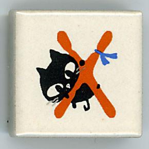 Shinzi Katoh シンジカトウ ピチタイル猫 ねこ X