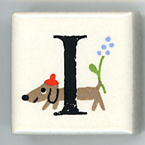 Shinzi Katoh シンジカトウ ピチタイル I アルファベット
