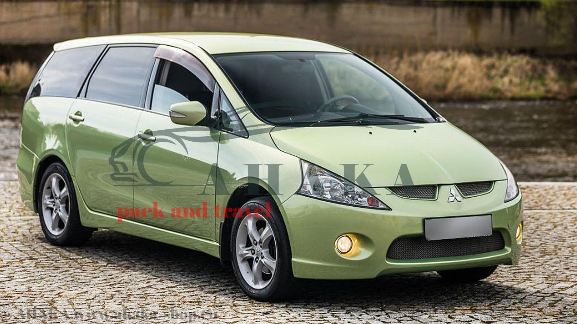 Mitsubishi Grandis Anhängerkupplung Online Kaufen Ahaka Onlineshop