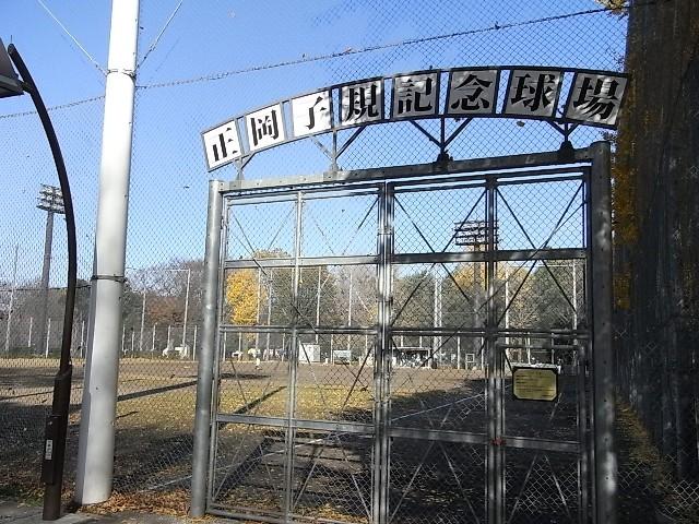 正岡子規 野球場
