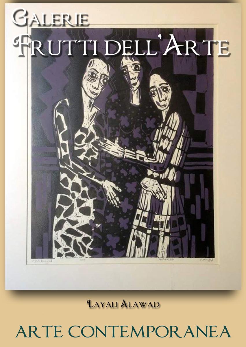 Plakat sieben, Layali Alawad auf der Aachener Kunstroute 2016