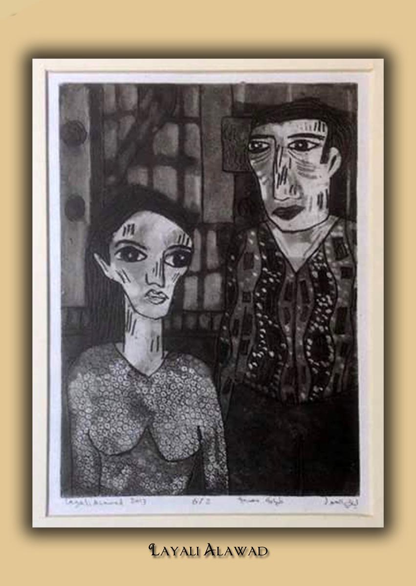 Die Kunst der Layali Alawad, Druckgrafik A auf der Aachener Kunstroute 2016