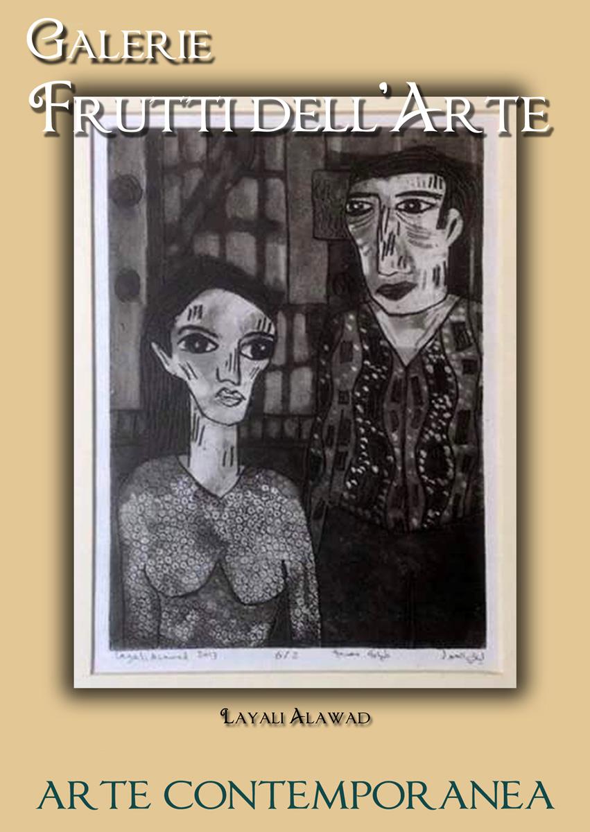 Plakat sechs, Layali Alawad auf der Aachener Kunstroute 2016