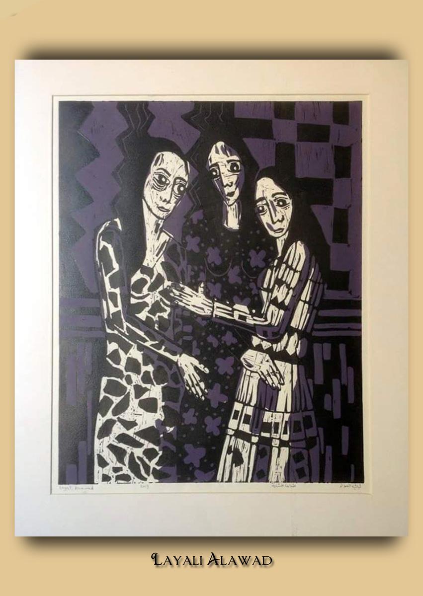 Die Kunst der Layali Alawad, Druckgrafik B auf der Aachener Kunstroute 2016