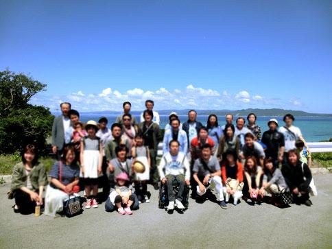 社員と家族、沖縄に! / 2016.5 沖縄