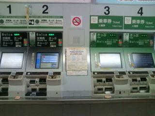 弊社の鉄系機械部品(ギア・ハスバ・プーリー)は一部、券売機などで使用されています。