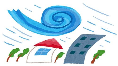 台風対策は大丈夫ですか?