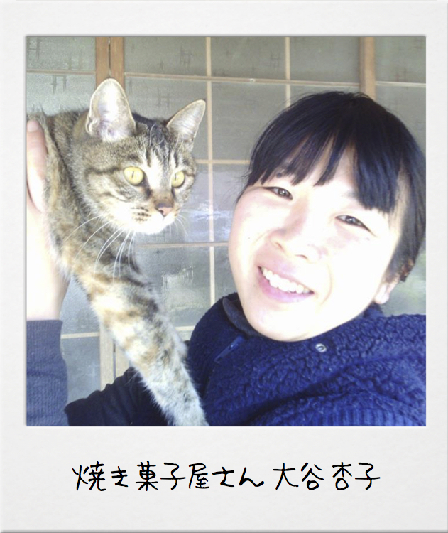 やまのうえのマルシェ@岡山県高梁市 焼き菓子屋さん 大谷杏子