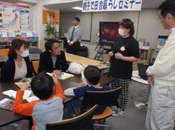 早川での暮らしや子育ての説明会 (東京)