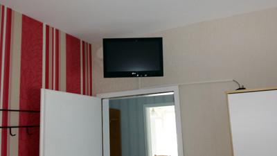 Ferienwohnung in Moers mit Kabel-TV und W-Lan