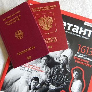 Reisepässe für den Urlaub in der Russischen Föderation!      sk