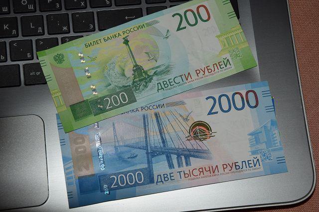 die neuen 200 Rubelscheine und 2000 Rubelscheine