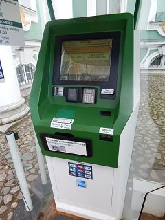 Automat für Eintrittskarten der Eremitage