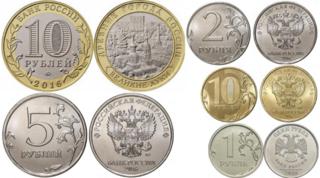 Rubel Münzen