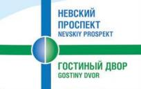 Übergang von der blauen zur grünen Linie.
