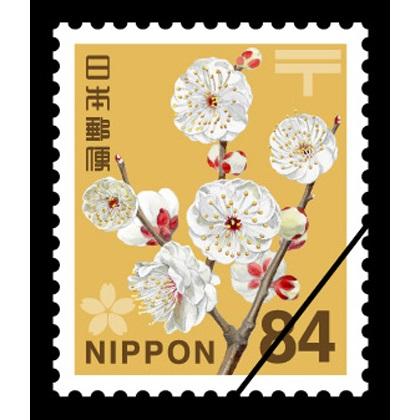 82円切手