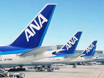 ANA株主優待券。7ギフトが買取出来るのは2種類です!