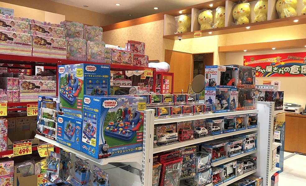 おもちゃや子供服の購入に便利なこども商品券。現在高価買取実施中です!