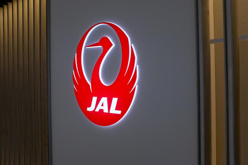 JAL旅行券のご利用予定がないなら7ギフトが高価買取致します!