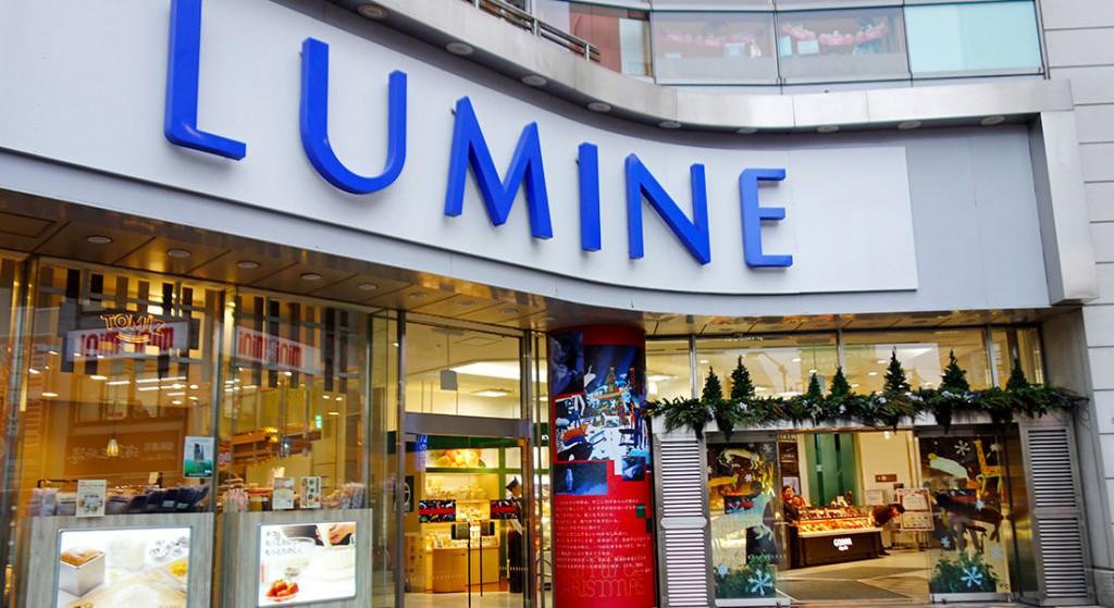 7ギフトは札幌でルミネ商品券をお買取出来る数少ないお店です!