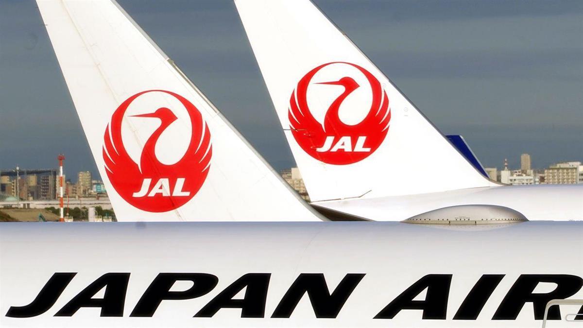 JAL旅行券の買取は有効期限が大事なポイントです!