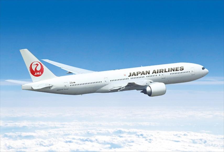 【期限切れの前に】JAL株主優待券を7ギフトに売っちゃいませんか?