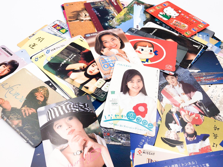 札幌のショップでテレホンカードの買取がダントツに高いのは金券7ギフトですよ!