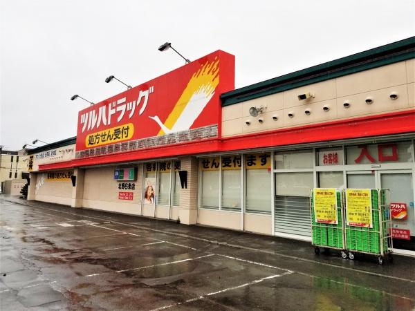 【北海道民の薬箱】7ギフトはツルハグループ商品券買取強化中!