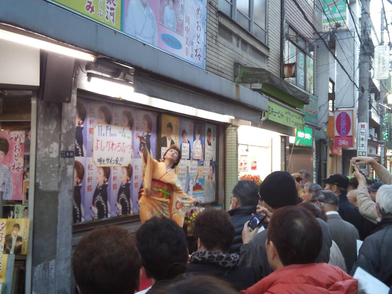 平成25年11月19日ミュージックショップ・ダン