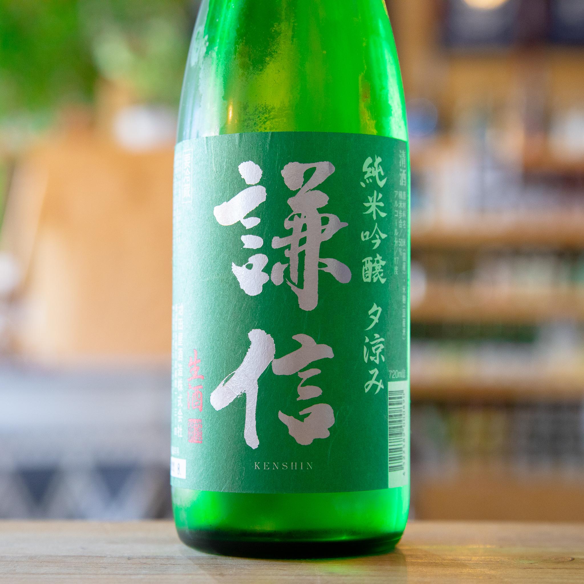 謙信/池田屋酒造(新潟県糸魚川市)