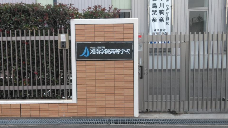 横浜遠征1日目本日の会場に到着