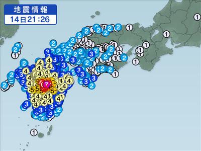 14日の「前震」