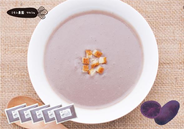 ミモレ農園無添加お野菜を食べるスープ「紫ポテトポタージュ」