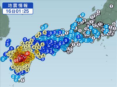 16日の「本震」