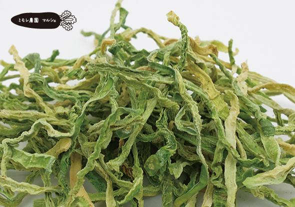 ミモレ農園 農薬不使用 添加物・保存料不使用 「ビタミン大根の 切り干し大根」