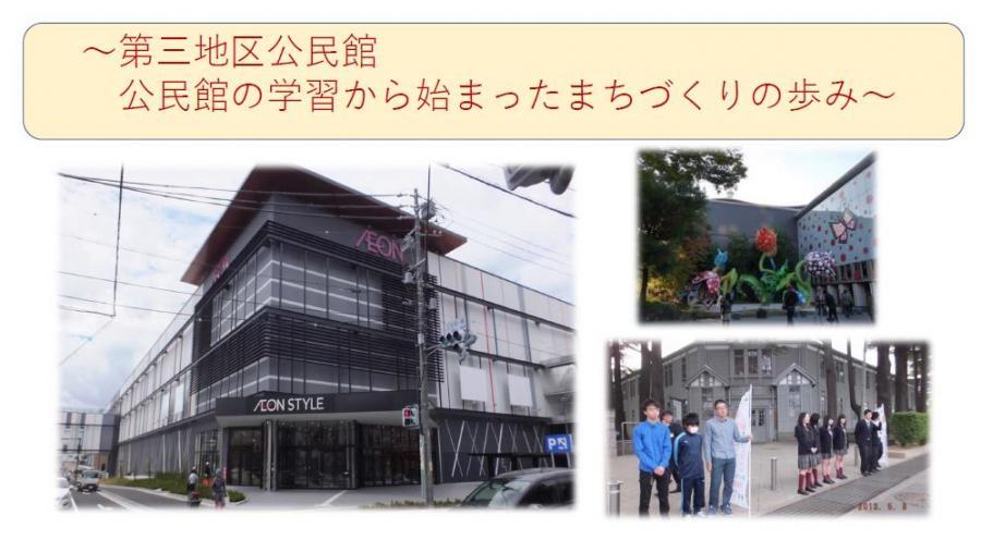 長野県内の公民館の数はダントツの全国1位